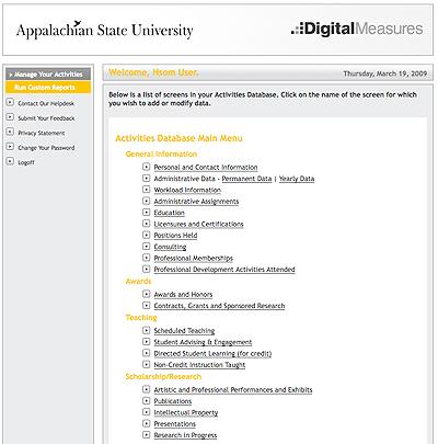 Activities Database Main Menu Graphic