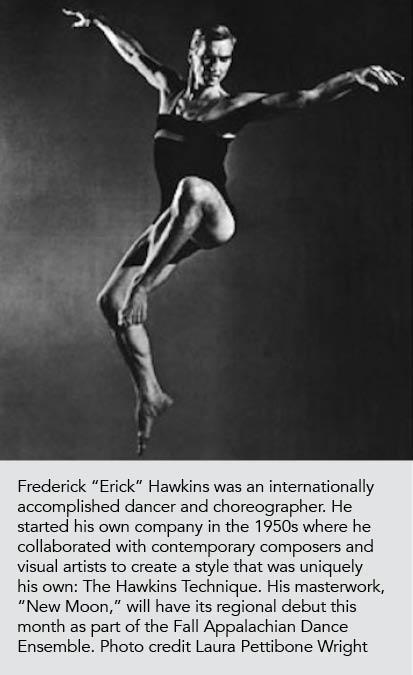 Erick Hawkins
